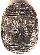Scarab Inscribed with the Names of Ramesses II