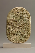 Scarab Commemorating the King's Marriage to Queen Tiye
