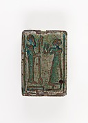 Amuletic plaque of Paser, the Vizier of Seti I and Ramesses II