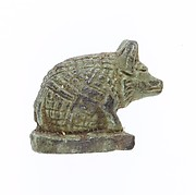 Seal amulet in the shape of hedgehog