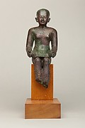 Statuette of Imhotep