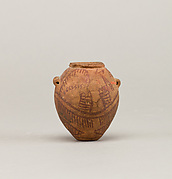 Decorated ware jar with two boats