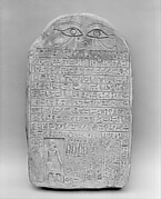 Stela of Horemkhauef