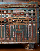 Coffin of Ameny