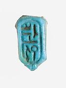Amulet: Cartouche of Amenhotep III