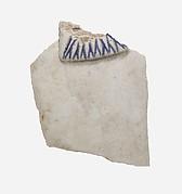 Fragments of Vase
