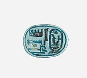 Scarab Inscribed for Amenhotep III