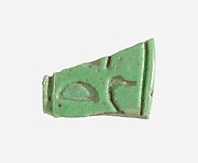 Ring fragment with part of the name Sitamun