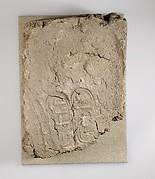 Brick, Amenhotep II