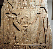 Doorjamb from a Temple of Ramesses II, with Added Cartouches of Ramesses III, Reused in the Foundations of a temple begun by Ramesses IV