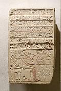 Funerary stela of