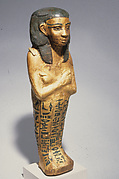 Shabti of Wahneferhotep