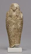 Shabti fragment