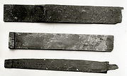 Fragment of a scribal palette
