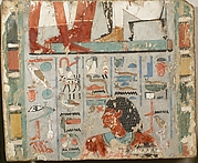 Fragment of a Doorjamb from the Tomb of Djehutynefer