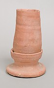 Situla shaped jar