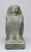 Block statue of Minhotep