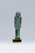 Thoth Amulet