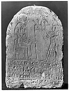 Donation stela: Apries offers land to Bastet