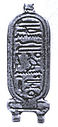 Aten cartouche for jewelry