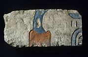Relief fragment with royal titles