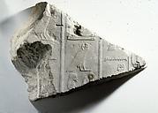 Relief of hieroglyphic inscription