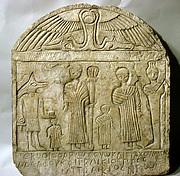 Stela of Pekysis