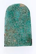 Stela of Ahmose