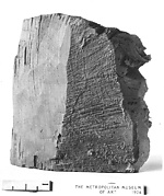 Knob Fragment from Wah's Coffin