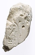 Body fragment (?) with Aten cartouche