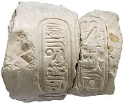 Arm with garment, Aten cartouches