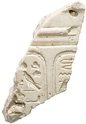 Inscribed balustrade or stela element, Aten cartouches