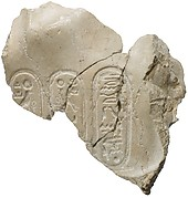 Left chest of Akhenaten prostrate with Aten cartouches