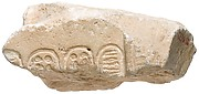 Fragment with Aten cartouches and raised border