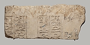 Relief fragment with large scale vine and inscription referring to daughters of Akhenaten