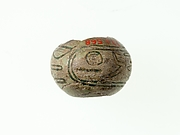 Bead with the name of Amenemhat III