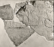 Relief fragment from mastaba of Rehuerdjersen