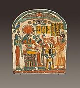 Stela of Saiah