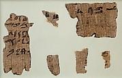 Heqanakht Papyrus Fragments