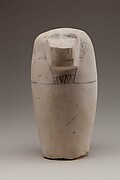 Dummy Canopic Jar with the Head of Hapy