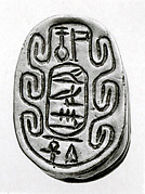 Scarab Inscribed With the Cartouche Sebekemsaf