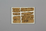 Papyrus charm