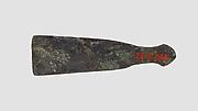 Model Adze Blade