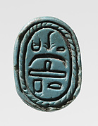 Scarab Inscribed With the Name of Queen Ahhotep