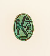 Scarab Inscsribed With the Name Aakheperkare (Thutmose I)