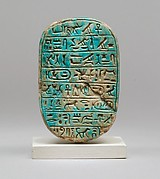 Commemorative Scarab of Amenhotep III Recording a Lion Hunt