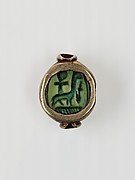 Scarab Set in a Ring Bezel