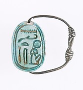 Scarab Finger Ring Inscribed for Nakht