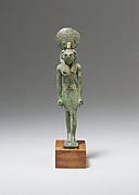 Standing Figure of Re-Harakhty