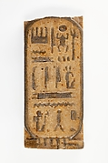 Tile with the Name of Seti I